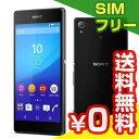 SIMフリー Sony Xperia Z3+ E6553 LTE [Black 32GB 海外版 SIMフリー][中古Aランク]【当社1ヶ月間保証】 スマホ 中古 本体 送料無料【中古】 【 パソコン&白ロムのイオシス 】