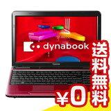 中古パソコン Windows7 dynabook T350 T350/56AR 中古ノートパソコン Core i5 15.6インチ 送料無料 当社3ヶ月間保証 A4 【 パソコン&白ロムのイオシス 】