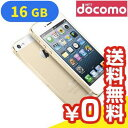 白ロム docomo iPhone5s 16GB NE334J/A ゴールド[中古Aランク]【当社1ヶ月間保証】 スマホ 中古 本体 送料無料【中古】 【 中古スマホとタブレット販売のイオシス 】