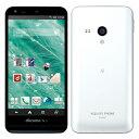 白ロム docomo AQUOS PHONE EX SH-02F White[中古Bランク]【当社1ヶ月間保証】 スマホ 中古 本体 送料無料【中古】 【 パソコン&白ロムのイオシス 】