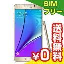 SIMフリー Samsung Galaxy Note5 (Dual SIM) SM-N9200 32GB Gold Platinum【海外版 SIMフリー】[中古Aランク]【当社1ヶ月間保証】 スマホ 中古 本体 送料無料【中古】 【 パソコン&白ロムのイオシス 】