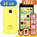 白ロム au iPhone5c 16GB (ME542J/A) Yellow[中古Bランク]【当社1ヶ月間保証】 スマホ 中古 本体 送料無料【中古】 【 パソコン&白ロムのイオシス 】