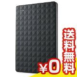 【送料無料】メーカー保証[新品]■SEAGATE SGP-NX005UBK [ブラック] 【 パソコン&白ロムのイオシス 】