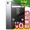 SIMフリー 未使用 Sony Xperia Z5 Premium E6853 LTE [Chrome 32GB 海外版 SIMフリー]【当社6ヶ月保証】 スマホ 中古 本体 送料無料【中古】 【 パソコン&白ロムのイオシス 】