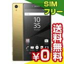 SIMフリー 未使用 Sony Xperia Z5 Premium E6853 LTE [Gold 32GB 海外版 SIMフリー]【当社6ヶ月保証】 スマホ 中古 本体 送料無料【中古】 【 パソコン&白ロムのイオシス 】
