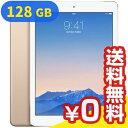 白ロム iPad Air2 Wi-Fi Cellular (MH1G2J/A) 128GB ゴールド[中古Bランク]【当社1ヶ月間保証】 タブレット docomo 中古 本体 送料無料【中古】 【 パ