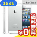 白ロム SoftBank iPhone5 16GB ND298J/A ホワイト[中古Bランク]【当社1ヶ月間保証】 スマホ 中古 本体 送料無料【中古】 【 パソコン&白ロムのイオシス 】