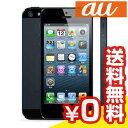 白ロム au iPhone5 LTE 16GB-CDMA ND097J/A ブラック[中古Bランク]【当社1ヶ月間保証】 スマホ 中古 本体 送料無料【中古】 【 パソコン&白ロムのイオシス 】