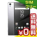 SIMフリー 未使用 Sony Xperia Z5 Premium Dual E6883 LTE [Chrome 32GB 海外版 SIMフリー]【当社6ヶ月保証】 スマホ 中古 本体 送料無料【中古】 【 パソコン&白ロムのイオシス 】