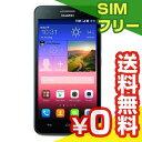 SIMフリー Huawei Ascend G620S (G620S-L02) Black【国内版 SIMフリー】[中古Bランク]【当社1ヶ月間保証】 スマホ 中古 本体 送料無料【中古】 【 中古スマホとタブレット販売のイオシス 】