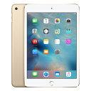 iPad mini4 Wi-Fi 128GB ゴールド [MK9Q2J/A] [中古Aランク]【当社1ヶ月間保証】 タブレット 中古 本体 送料無料【中古】 【 中古スマホとタブレット販売のイオシス 】
