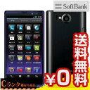 白ロム SoftBank AQUOS PHONE Xx 106SH ブラック[中古Cランク]【当社1ヶ月間保証】 スマホ 中古 本体 送料無料【中古】 【 パソコン&白ロムのイオシス 】