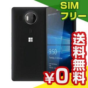 NOKIAMicrosoftLumia950XLRM-108532GBBlack【海外版SIMフリー】