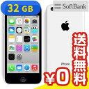白ロム SoftBank iPhone5c 32GB [MF149J/A] White[中古Bランク]【当社1ヶ月間保証】 スマホ 中古 本体 送料無料【中古】 【 パソコン&白ロムのイオシス 】