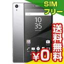 SIMフリー Sony Xperia Z5 Premium E6853 LTE [Chrome 32GB 海外版 SIMフリー][中古Aランク]【当社1ヶ月間保証】 スマホ 中古 本体 送料無料【中古】 【 パソコン&白ロムのイオシス 】