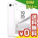 SIMフリー Sony Xperia Z5 Compact E5823 LTE [White 32GB 海外版 SIMフリー][中古Aランク]【当社1ヶ月間保証】 スマホ 中古 本体 送料無料【中古】 【 パソコン&白ロムのイオシス 】