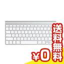 【送料無料】当社1週間保証[中古Bランク]■Apple Wireless Keyboard (英語キーボード) MC184LL/B中古【中古】 【 パソコン&白ロムのイオシス 】