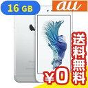白ロム au 未使用 iPhone6s A1688 (MKQK2J/A) 16GB シルバー【当社6ヶ月保証】 スマホ 中古 本体 送料無料【中古】 【 パソコン&白ロムのイオシス 】
