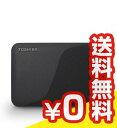 【送料無料】メーカー保証 新品 ■TOSHIBA CANVIO BASICS HD-AC20TK ブラック 【 中古スマホとタブレット販売のイオシス 】