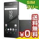 SIMフリー Sony Xperia Z5 Premium Dual E6883 LTE [Black 32GB 海外版 SIMフリー][中古Aランク]【当社1ヶ月間保証】 スマホ 中古 本体 送料無料【中古】 【 パソコン&白ロムのイオシス 】