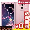 白ロム docomo Disney Mobile on docomo F-07E Light Pink[中古Cランク]【当社1ヶ月間保証】 スマホ 中古 本体 送料無料【中古】 【 中古スマホとタブレット販売のイオシス 】