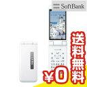 白ロム SoftBank 未使用 COLOR LIFE 5 WATERPROOF 401PM ホワイト【当社6ヶ月保証】 ガラケー 中古 本体 携帯電話 送料無料【中古】 【 パソコン&白ロムのイオシス 】