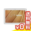 【再生品】ZenPad 10 Z300C-SL16[シルバー] Wi-Fiモデル[中古Bランク]【当社1ヶ月間保証】 タブレット 中古 本体 送料無料【中古】 【 パソコン&白ロムのイオシス 】