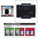 AREA SD-SSU2E-G1(Mr.Clone/HDD外付変換アダプタキット・HDD複製機能搭載・SATA/SSD対応・USB接続)