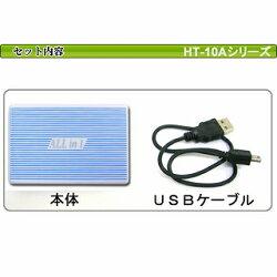 HT-10ABLUE(�����Ǿ��Ρ���PC������������¢��USB�����ɥ����)