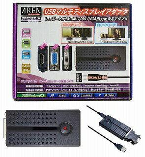 AREA SD-U2VDH(スパイダーH・USB...の商品画像
