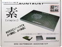 hdd ケース 通販