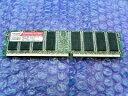 DIMM NB 512MB PC2700(DDRノーブランド1年保証)