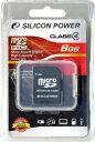 microSDHC SP008GBSTH004V10(SDHCアダプタ付8GB・CLASS4・国内シリコンパワー永久保証)