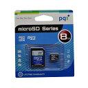 microSDHC BMRSDH10-8G(PQI・8GB・Class10・SDHCアダプター付・安心の永久保証)【02P27May16】