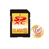 高速SDXCカード64GB(大容量!動画撮影にも最適・CLASS10・特売品=メーカー選べません)