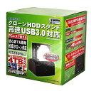 MAL-4535SBKU3(マーシャル・PCレスでHDDコピーができる!USB3.0対応クローンHDDスタンド)