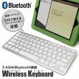 ショッピングbluetooth Libra LBR-BTK1(Bluetoothキーボード・iPhoneにもiPadにもPS3にも対応)