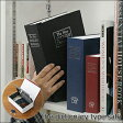 本棚に隠す!鍵2本付き【辞書型金庫Lサイズ黒色】大きなものも安心保管・265x200x65mm