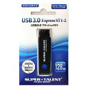 3年保証・大容量128GB高速【USBメモリST3U28ES12】USB3.0&USB2.0両対応・SuperTalent