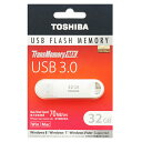 東芝製・高速32GB【USBメモリV3SZK-032G-WH】USB3.0/2.0両対応・R=70MB/s