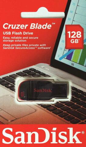 SanDisk・128GB【USBメモリSDCZ50-128G-B35】Cruzer Blade・キャップレス