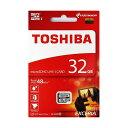 東芝32GB【microSDHCカードTHN-M301R0320A4】EXCERIA・Read=48MB/s