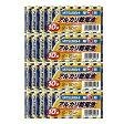 アルカリ乾電池40本セット【三菱単3電池LR6N/10S x4パック】水銀0・1.5V・MITSUBISHI【1000円ポッキリ】