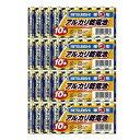 アルカリ乾電池40本セット【三菱単3電池LR6N/10S x4パック】水銀0・1.5V・MITSUB