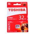 東芝32GB【microSDHCカードTHN-M301R0320C4】THN-M301R0320A4本体同一・Read=48MB/s