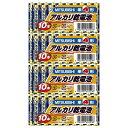 アルカリ乾電池40本セット【三菱単4電池LR03N/10S x4パック】水銀0・1.5V・MITSU