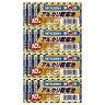 アルカリ乾電池40本セット【三菱単4電池LR03N/10S x4パック】水銀0・1.5V・MITSUBISHI【1000円ポッキリ】