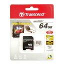 ドライブレコーダー用・高耐久64GB【microSDXCカードTS64GUSDXC10V】Class10・トランセンド・Transcend