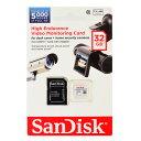 ドライブレコーダー対応 MLC高耐久32GB【microSDHCカードSDSDQQ-032G-G46A】Class10 サンディスク
