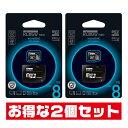 Hynixグループ永久保証8GB【microSDHCカードU...